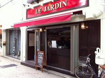 フレンチ&立ち飲みワイン「ル・ジャルダン(LE JARDIN)」でランチ!(浦和)