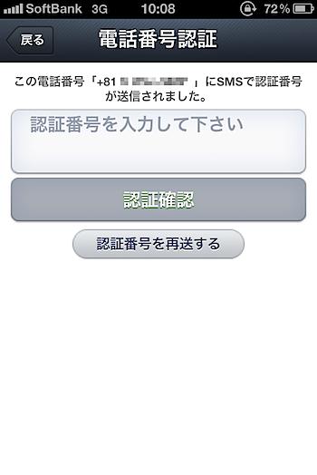 line_6824.png