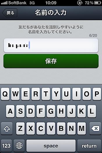line_6825.png