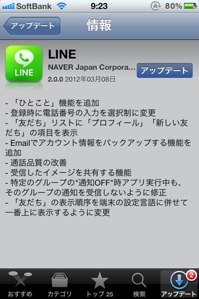 Line 9125
