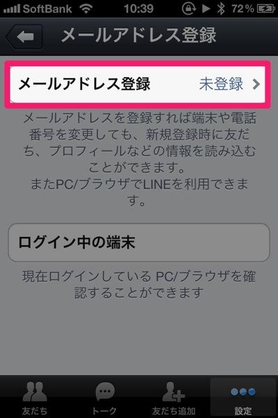 Line 9127