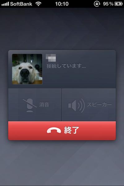 Line 9454