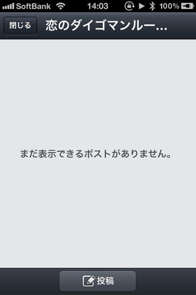 Line 9811