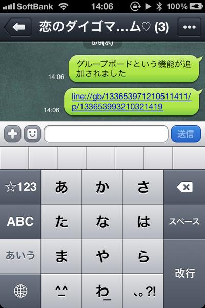 Line 9816
