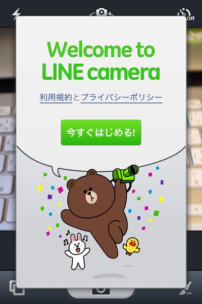 Line camera 9588