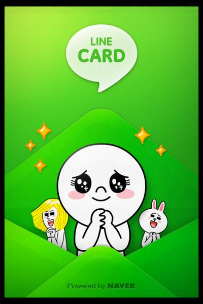 LINEでグリーティングカードが送れるiPhoneアプリ「LINE Card」