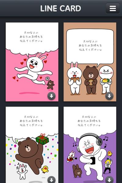 Linecard 9333