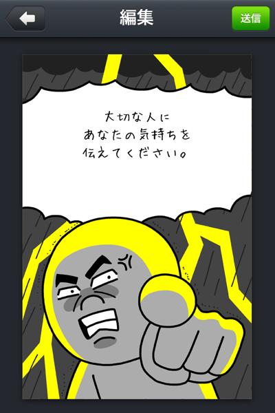 Linecard 9340
