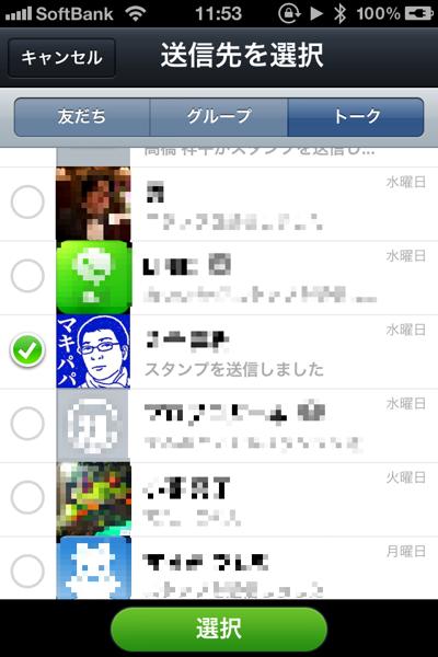 Linecard 9345