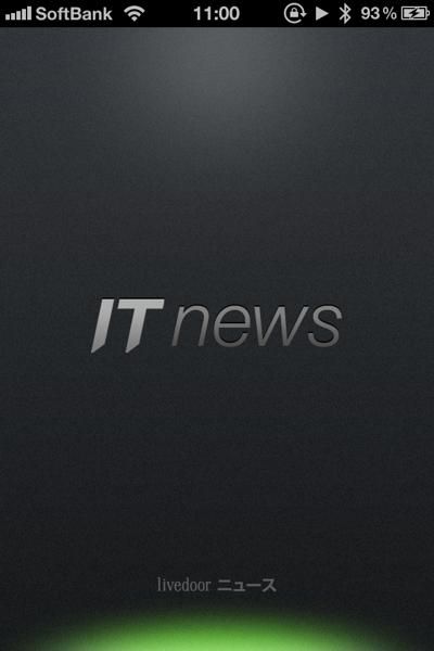 IT系の主要ニュースを読んでFbやTwで共有したりEvernoteやPocketに保存するiPhoneアプリ「ITニュース by livedoor ニュース」