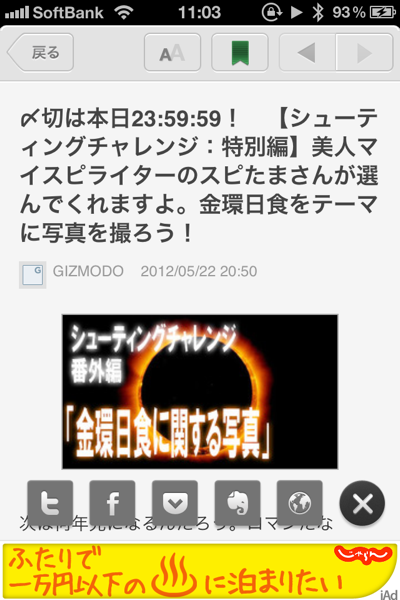 Livedoor news 9987