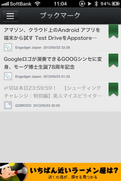 Livedoor news 9989