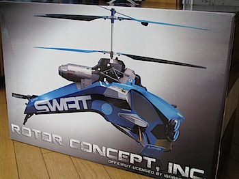 ラジコンヘリコプター「ID1-SWAT」IgarashiDesignが空を飛ぶ!!