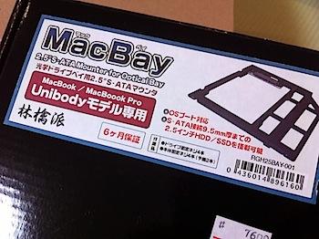 macbay_6912.JPG