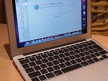 macbookair_1098.JPG