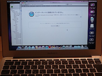 macbookair_1106.JPG