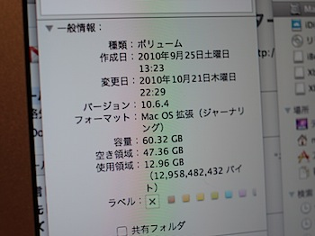macbookair_1110.JPG
