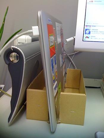 「MacBook Air」用スタンドを自作してみた!
