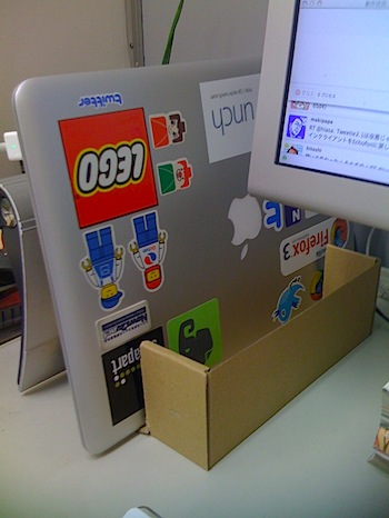 macbookair_stand_11_687.JPG