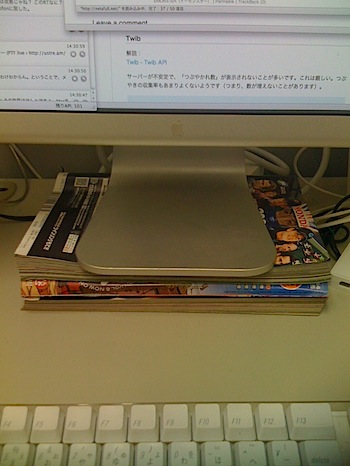 macbookair_stand_11_688.JPG