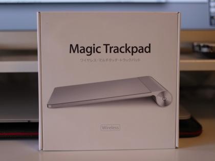 今さらながらの「Magic Trackpad」購入