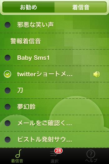Mail bingo 7226