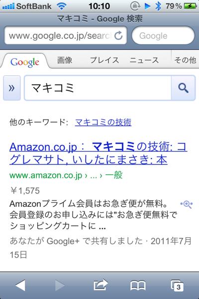 Makikomi 9828