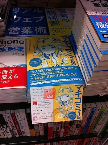 makikomi__4226.JPG