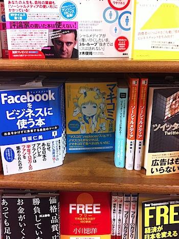 makikomi__4234.JPG