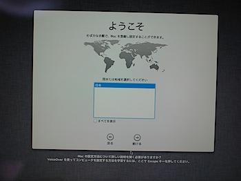 mba_11287.JPG