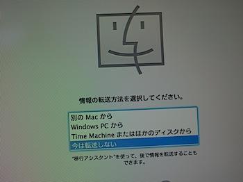 mba_11289.JPG