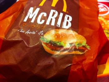 Mcrib 8176