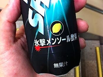 menthol_shock_6893.JPG