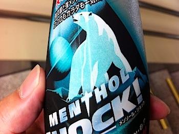 menthol_shock_6897.JPG