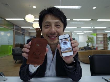 食事を美味しく撮影・共有するiPhoneアプリ「miil」エヴァンジェリストになりました