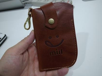 Miil 2396