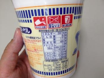 Milk noodle 7596