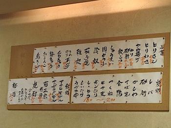 miyagawa_052352.JPG
