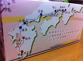 mizuho_6155.JPG