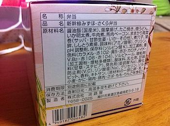 mizuho_6156.JPG