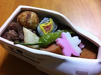 mizuho_6164.JPG
