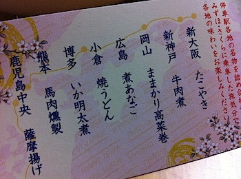 mizuho_6165.JPG
