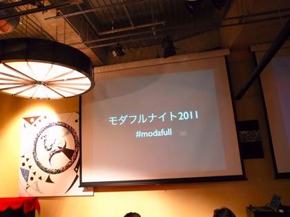Modafull2011 10841