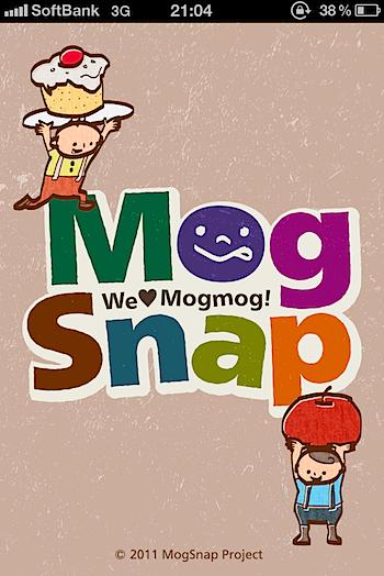 """「MogSnap」食べたものを写真付きでツイートして""""美味しい""""を伝えるiPhoneアプリ"""