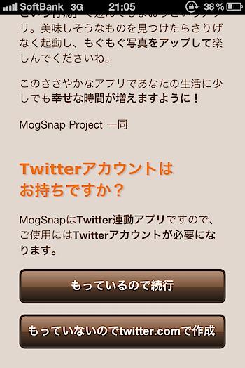mogsnap_5151.PNG