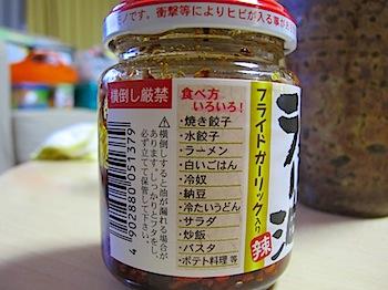 momoya_rayu_120051.JPG