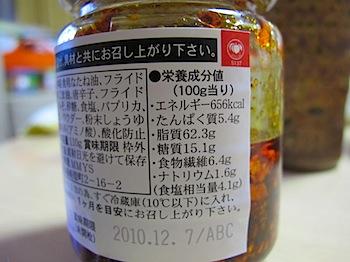 momoya_rayu_120052.JPG