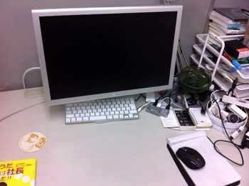 Monitor stand 7916