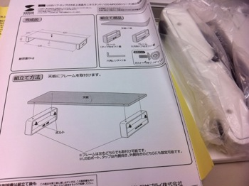 Monitor stand 7919
