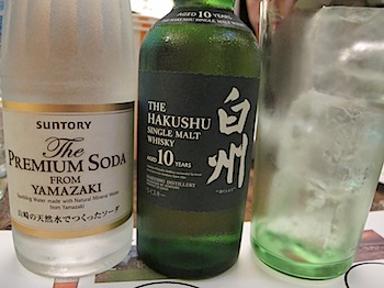 mori_highball_1799.JPG